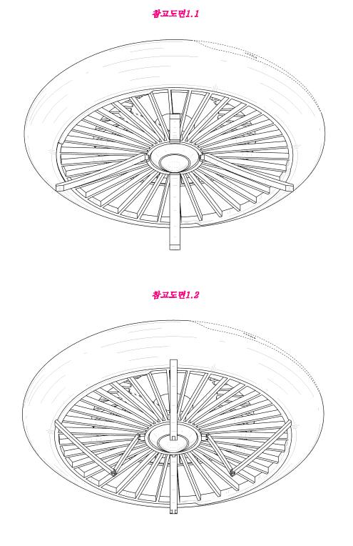 Samsung Circle Drone 4
