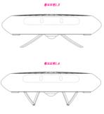 Samsung Circle Drone 5