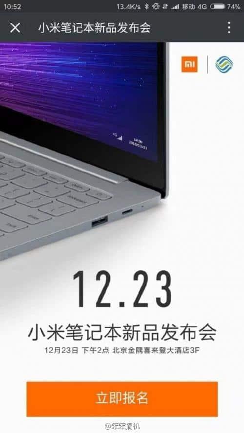 xiaomi-4g-lte-notebook-leak_1