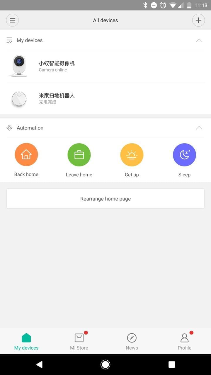Xiaomi Mi Home App AH NS 01