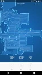 Xiaomi Mi Home App AH NS 03
