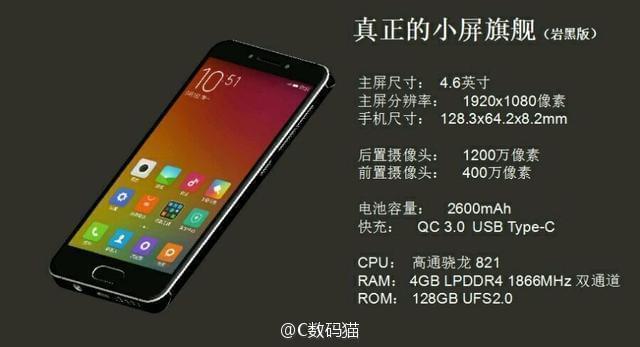 Xiaomi Mi S rumor KK 1