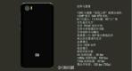 Xiaomi Mi S rumor KK 2