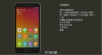 Xiaomi Mi S rumor KK 3