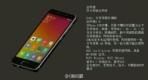 Xiaomi Mi S rumor KK 5