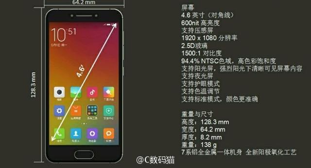 Xiaomi Mi S rumor KK 6