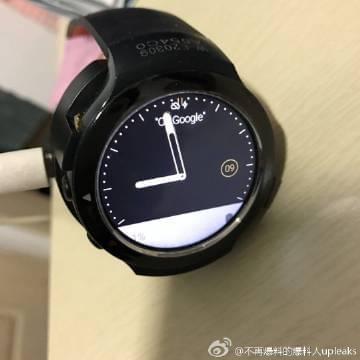 HTC Halfbeak Android Wear Watch 10
