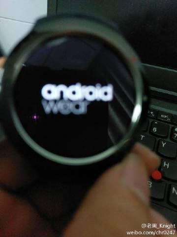 HTC Halfbeak Android Wear Watch 2