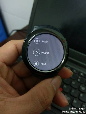 HTC Halfbeak Android Wear Watch 5