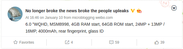 HTC U Ultra specs leak 1