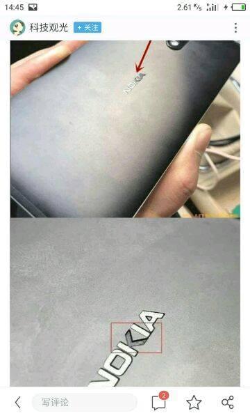 Nokia 6 logo pain peels off 1