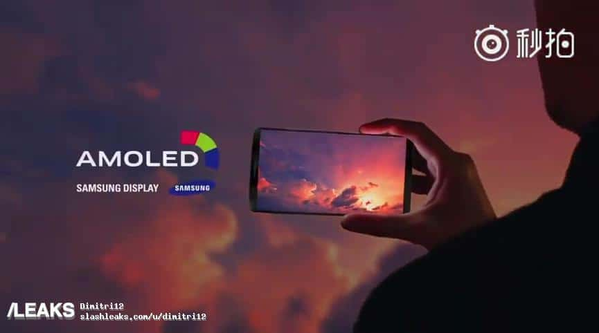 Samsung Displays TV Galaxy S8 possible image 1