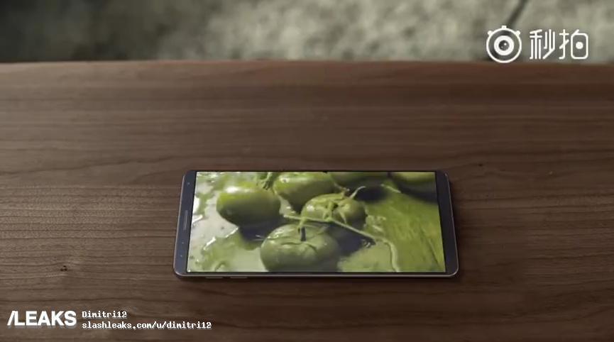 Samsung Displays TV Galaxy S8 possible image 3