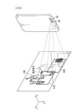 Samsung Dual Camera Patent 11