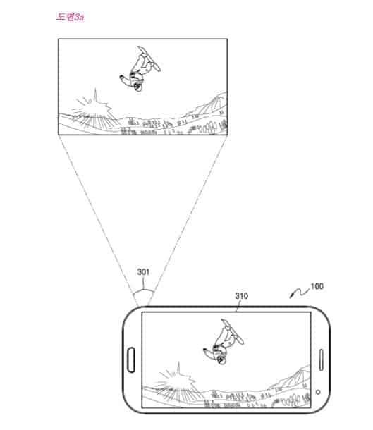 Samsung Dual Camera Patent 3