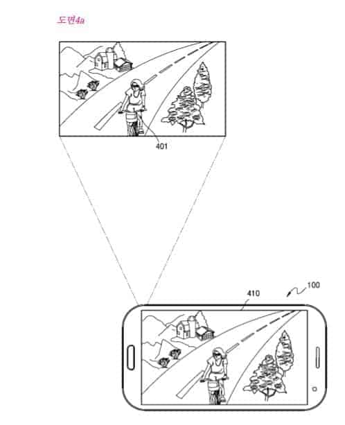 Samsung Dual Camera Patent 5