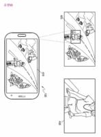 Samsung Dual Camera Patent 6