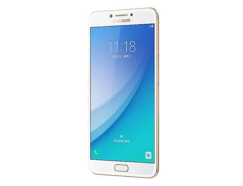 Samsung Galaxy C7 Pro 1