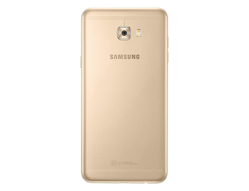 Samsung Galaxy C7 Pro 4