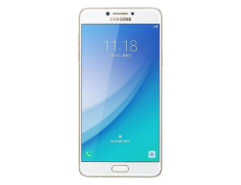 Samsung Galaxy C7 Pro 8