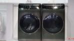 Samsung Washer Dryer CES AH 1