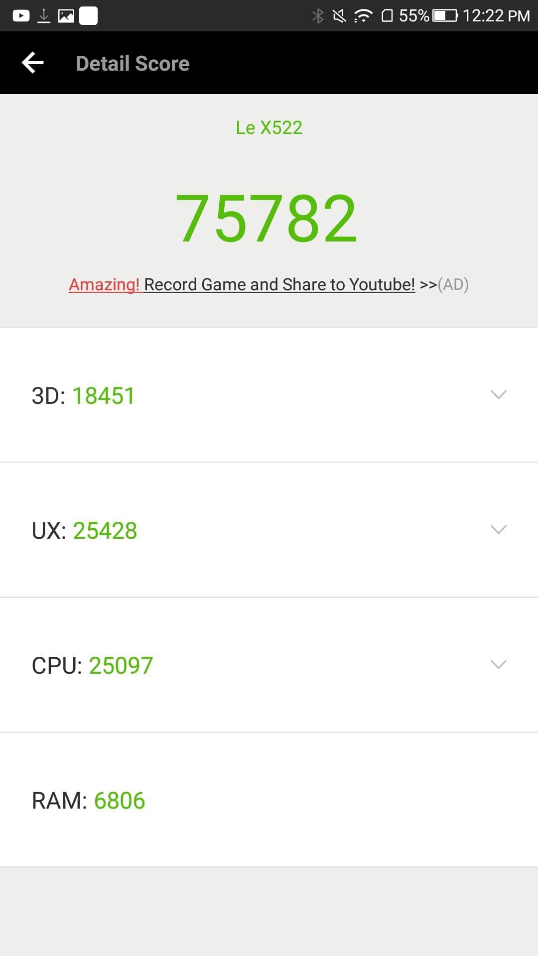 Screenshot 20170109 122259