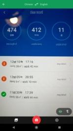 Xiaomi mi robot vacuum mi home app ah ns 06