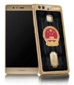 Huawei P9 Friendship Edition 1