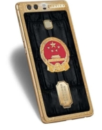 Huawei P9 Friendship Edition 2
