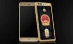 Huawei P9 Friendship Edition 3