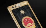 Huawei P9 Friendship Edition 5