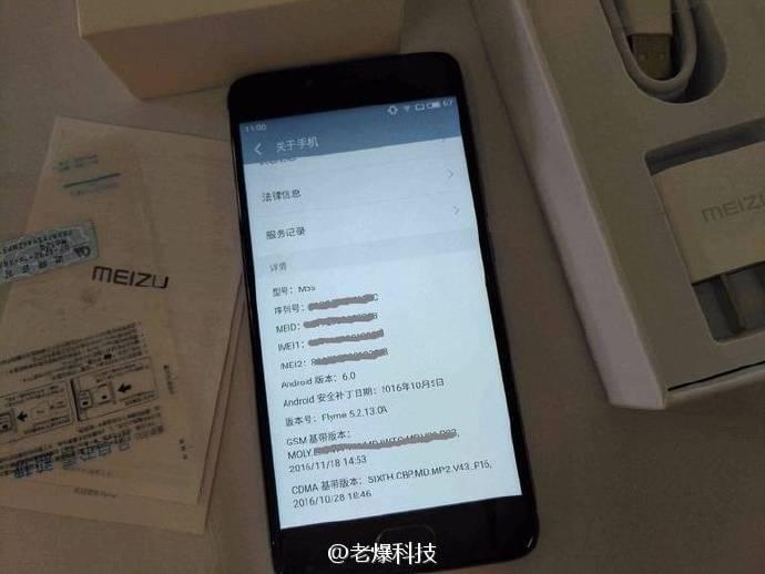 Meizu M5s leak 11
