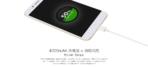 Qihoo 360 N5 2