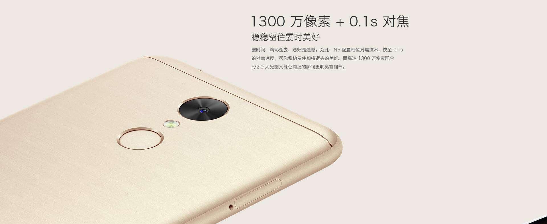 Qihoo 360 N5 3