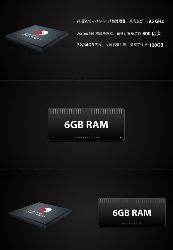 Qihoo 360 N5 8