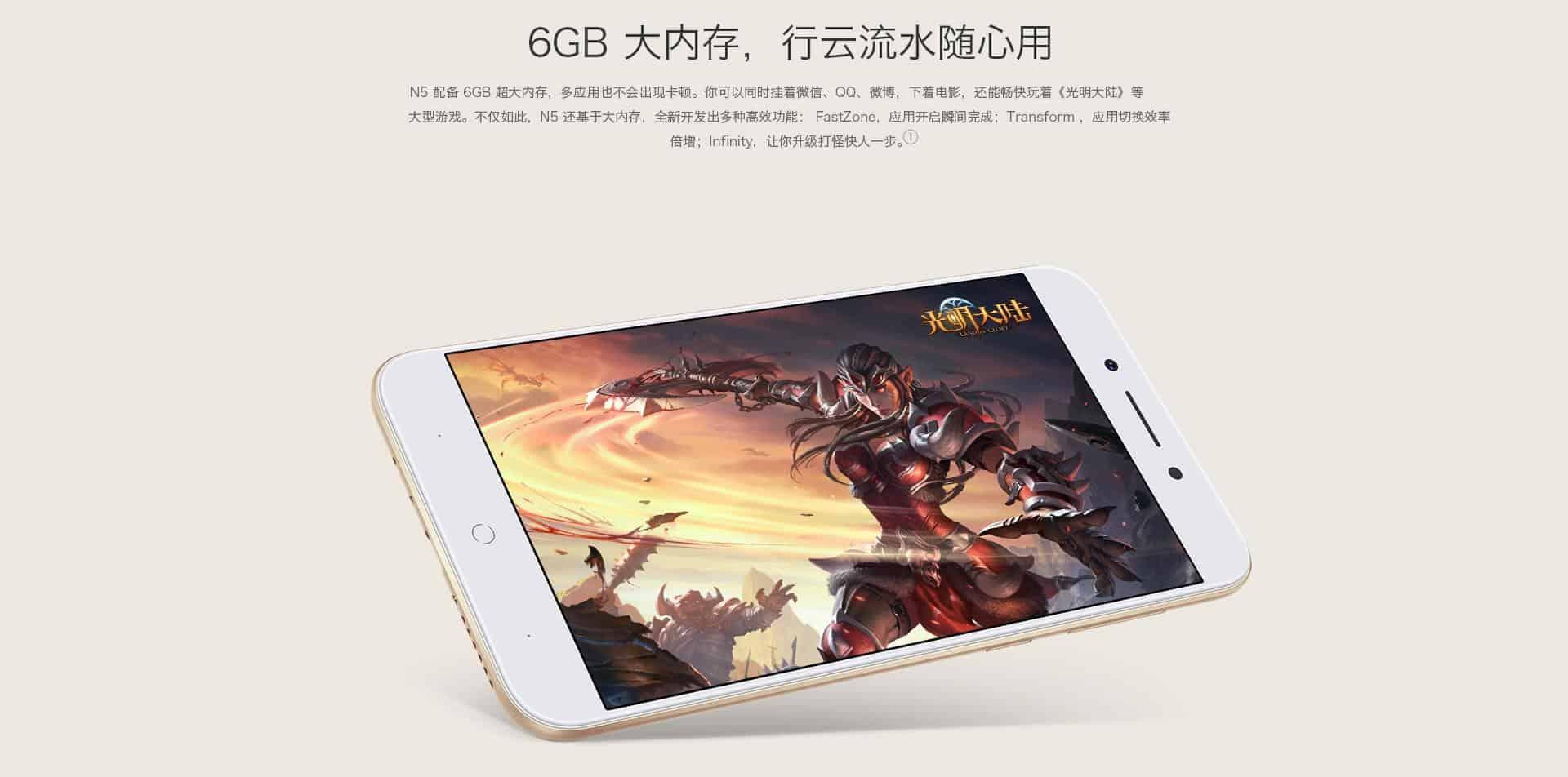 Qihoo 360 N5 KK 2