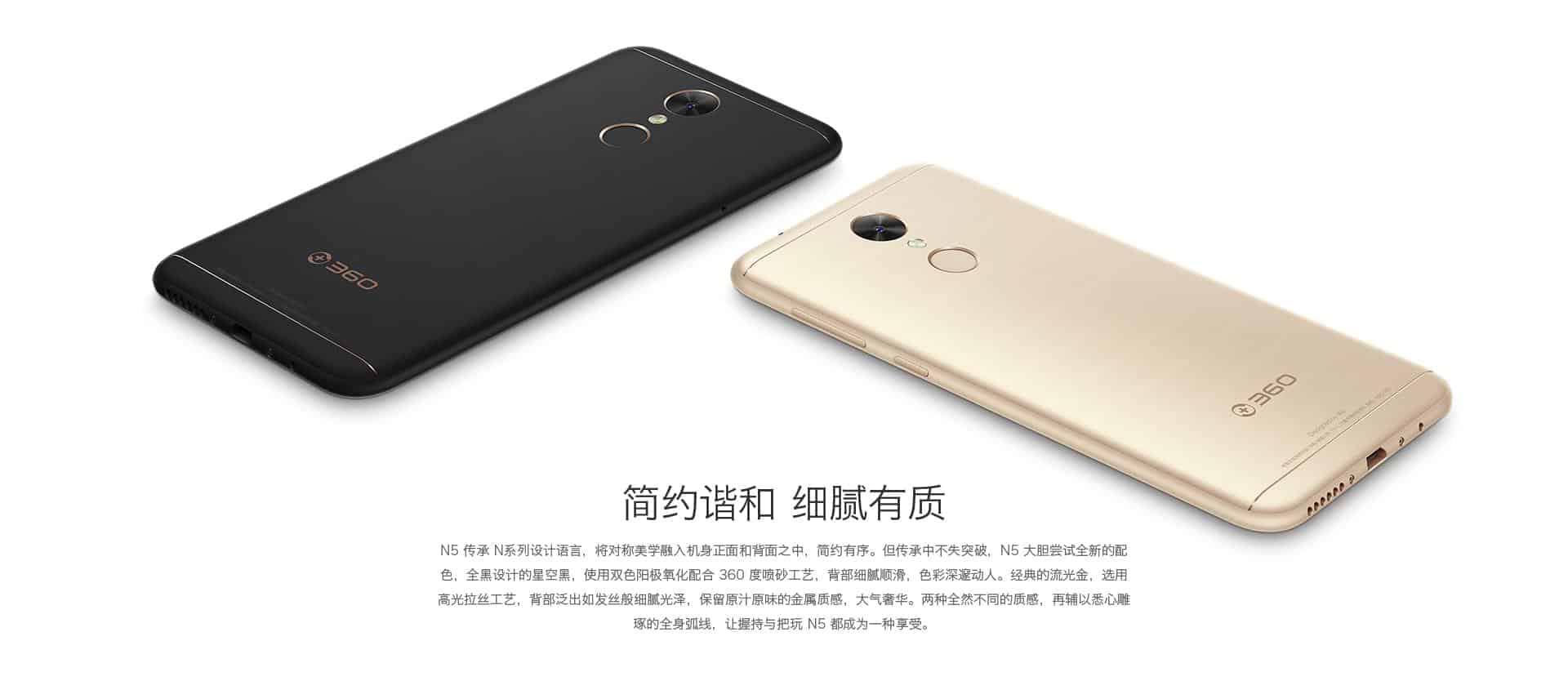Qihoo 360 N5 KK 3