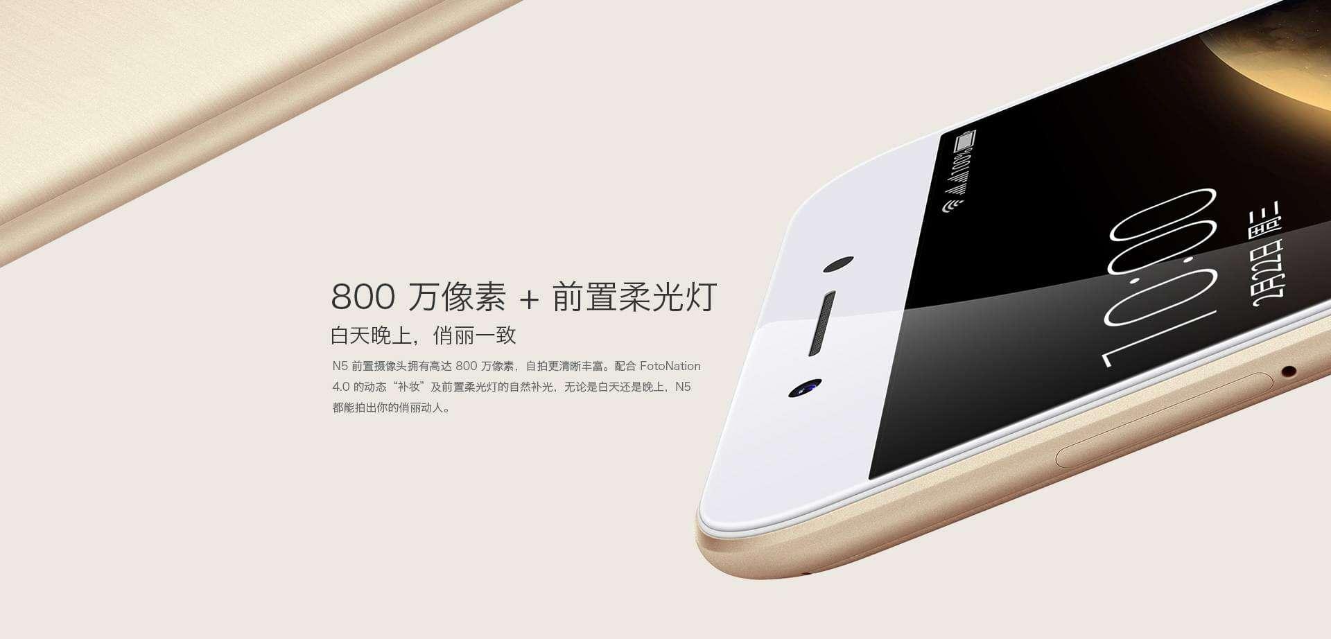 Qihoo 360 N5 KK 4