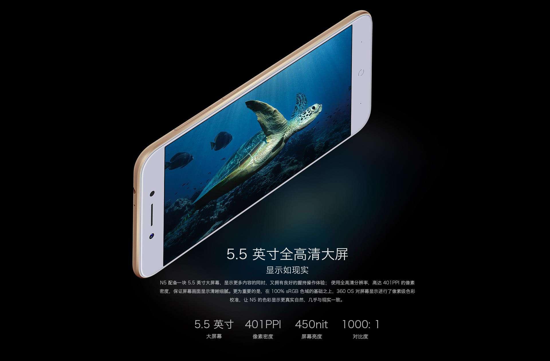 Qihoo 360 N5 KK 5