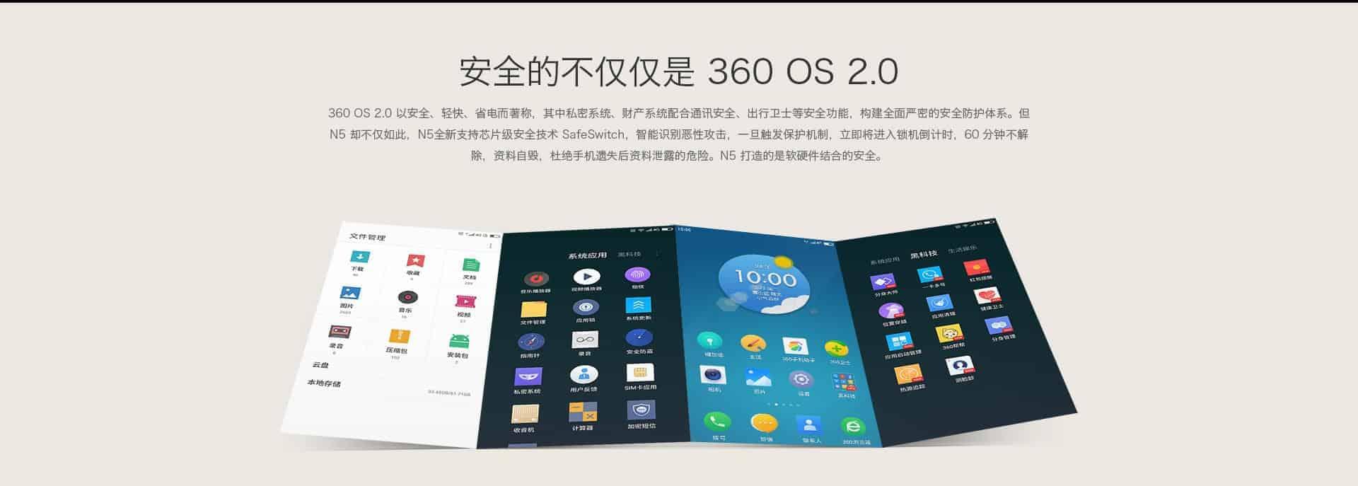 Qihoo 360 N5 KK 6