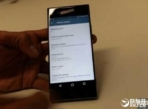 Sony Xperia XA2 leak 1