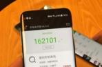 Galaxy S8 Snapdragon 835 AnTuTu Score