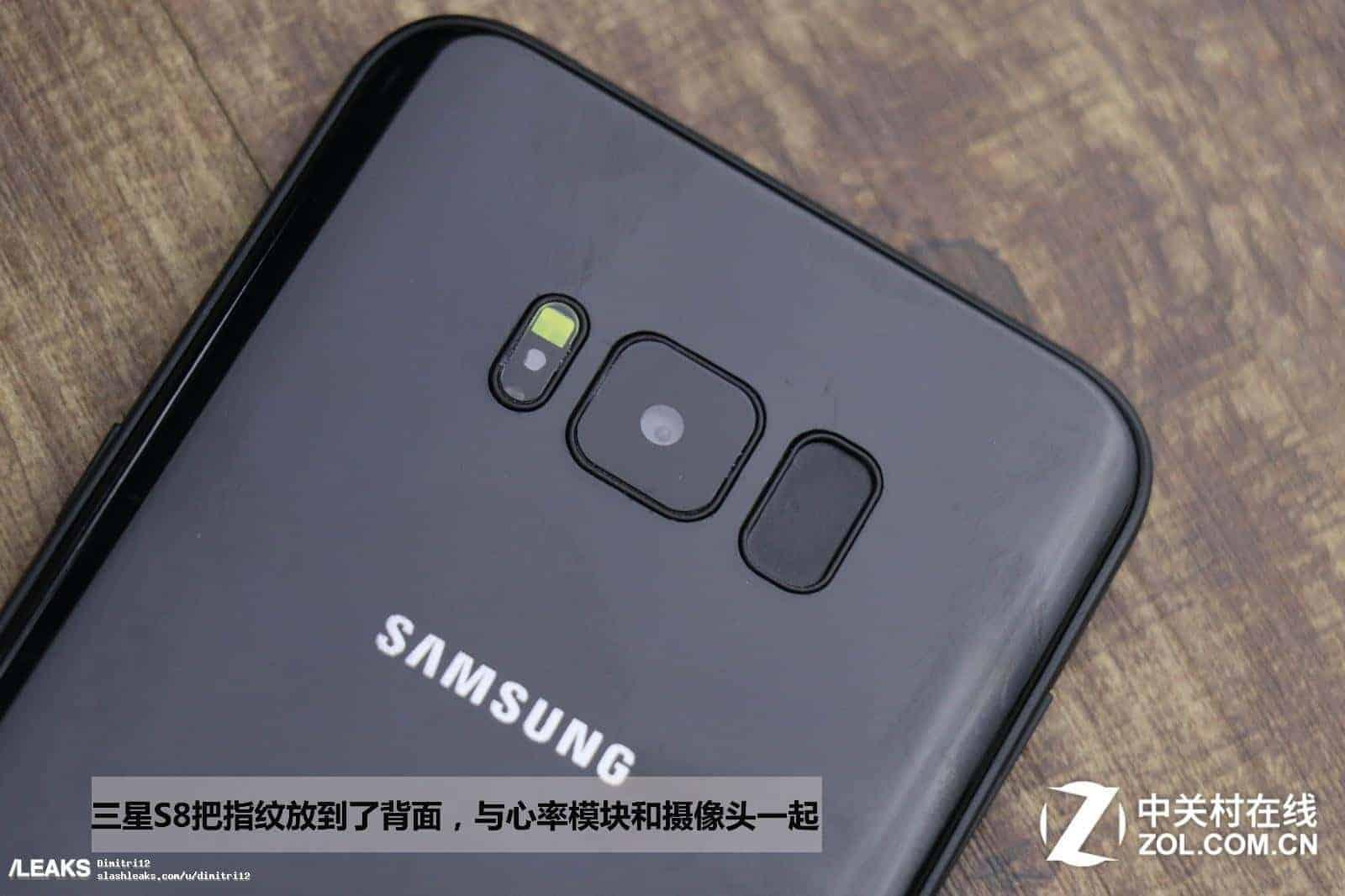 Galaxy S8 hands on video screenshot leak 1