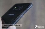 Galaxy S8 hands on video screenshot leak 2