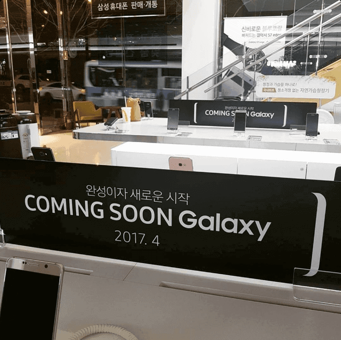 Galaxy S8 leaked promo poster 2