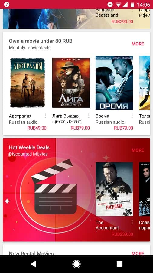 Google Play Store Border Less Layout 5