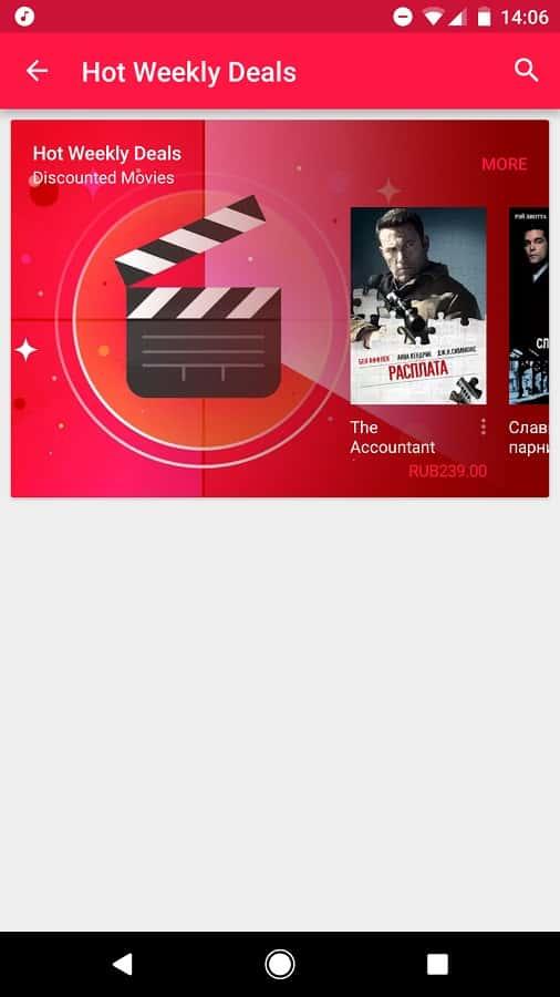 Google Play Store Border Less Layout 6
