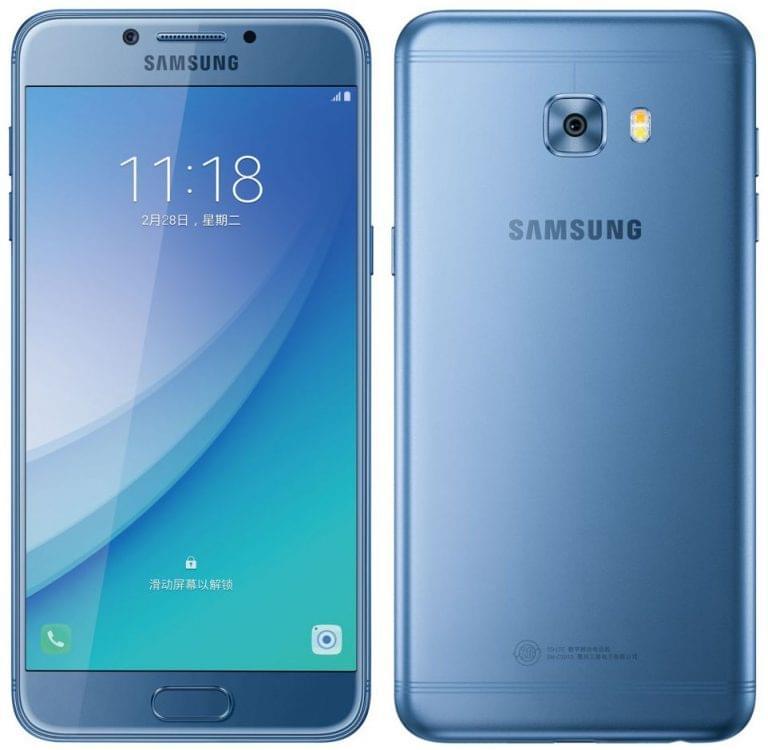 Samsung Galaxy C5 Pro 10