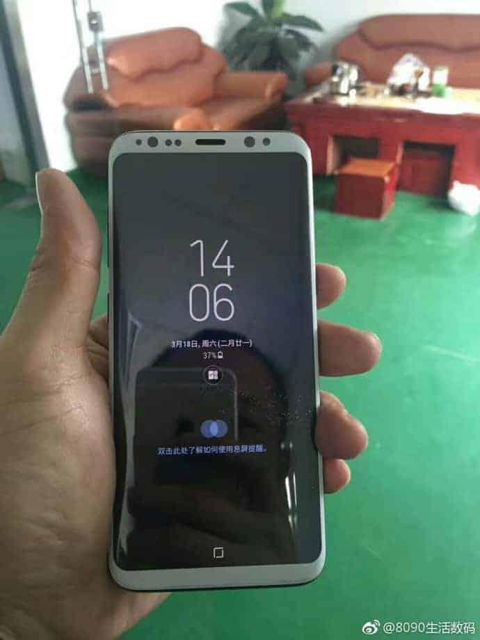 Samsung Galaxy S8 Leaked 3