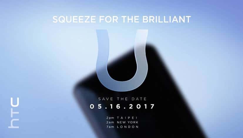 HTC U press conference teaser 1